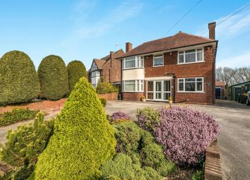 Thumbnail 3 bedroom detached house for sale in High Haden Crescent, Cradley Heath