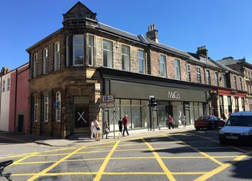 Thumbnail Office to let in Academy House, First Floor Offices, Academy Street, Inverness