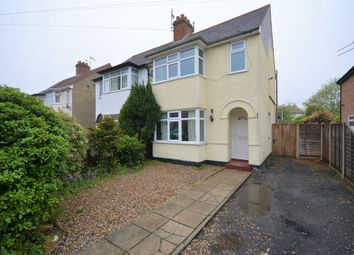 Thumbnail 3 bedroom semi-detached house for sale in Durban Road, Lowestoft