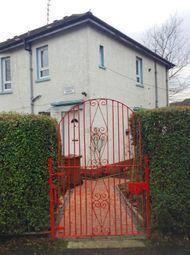 Thumbnail 2 bedroom flat for sale in Dykemuir Street, Springburn, Glasgow