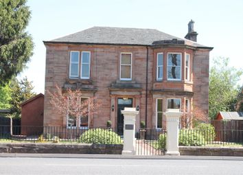 Thumbnail 4 bedroom property for sale in Bothwell Road, Uddingston, Glasgow
