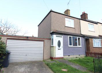 2 bed end terrace house for sale in Howard Road, Dartford, Kent DA1
