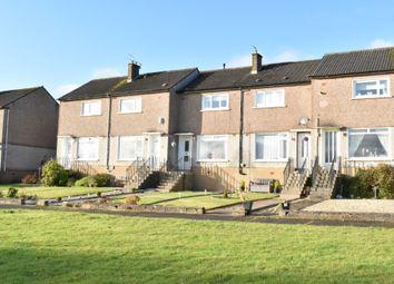Thumbnail 2 bed terraced house for sale in Alva Gardens, Bearsden, East Dunbartonshire