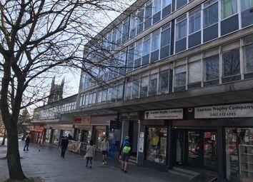 Thumbnail Office to let in Brecknock Road Estate, Brecknock Road, London