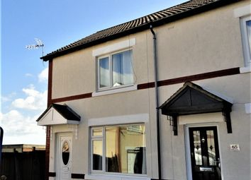 Thumbnail 2 bed end terrace house for sale in Milton Close, Seaham