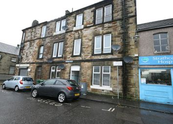 Thumbnail 1 bed flat for sale in Melrose Place, Dundee Court, Falkirk