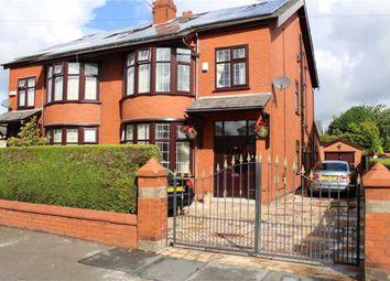 Thumbnail 5 bedroom semi-detached house for sale in Preston Trade, Ribbleton Lane, Preston