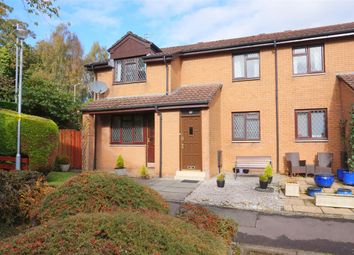 Thumbnail 2 bedroom flat to rent in Heritage Court, Fruin Avenue, Glasgow