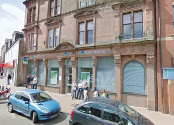 Thumbnail Commercial property for sale in 247-255, Springburn Way, Tsb Bank, Glasgow G211DX