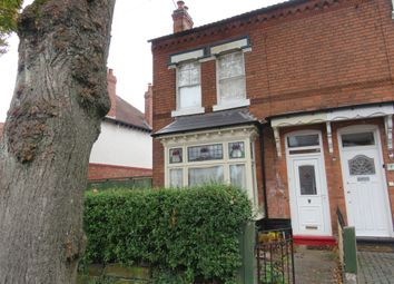 Thumbnail 3 bed end terrace house for sale in Russell Road, Hall Green, Birmingham