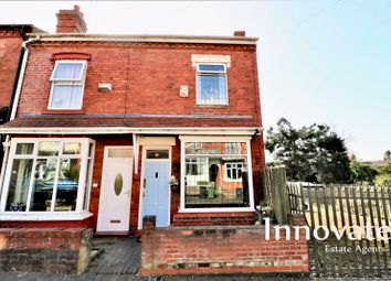 Thumbnail 2 bed end terrace house to rent in Frederick Road, Oldbury