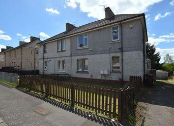Thumbnail 2 bed flat for sale in Rosepark Avenue, Uddingston, Glasgow