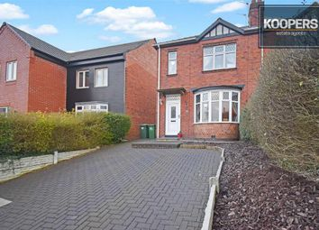 3 bed property for sale in High Street, Loscoe, Heanor DE75