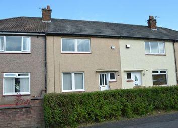 Thumbnail 3 bedroom terraced house to rent in Loanhead Avenue, Dennyloanhead, Bonnybridge