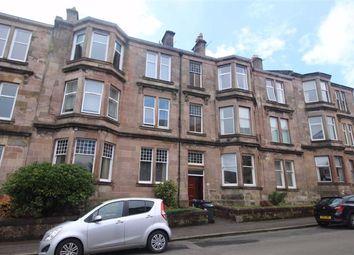 Thumbnail 2 bed flat for sale in Binnie Street, Gourock
