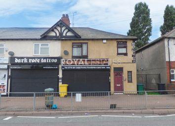 Thumbnail Retail premises for sale in Birmingham Road, Oldbury
