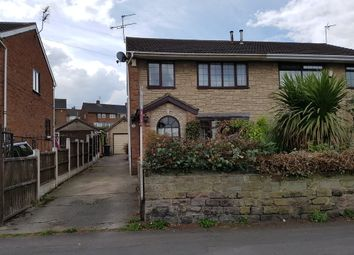 Thumbnail 3 bed semi-detached house to rent in Whitehill Road, Brinsworth, Rotherham