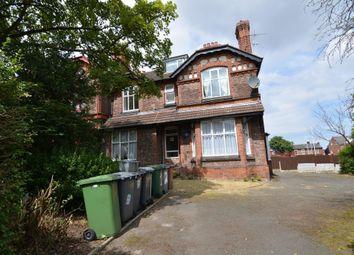 Thumbnail Studio to rent in Egerton Park, Rock Ferry, Birkenhead