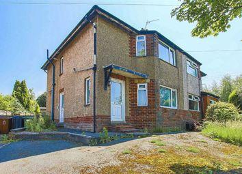 Kingsway, Accrington, Lancashire BB5. 2 bed semi-detached house