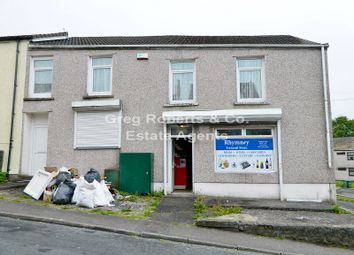 Thumbnail Retail premises for sale in Jerusalem Street, Rhymney, Caerphilly County