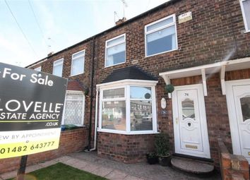 Thumbnail 2 bedroom property for sale in Northfield Avenue, Hessle, East Riding Of Yorkshire