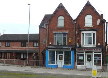 Thumbnail 1 bed flat to rent in Trinity Street, Gainsborough