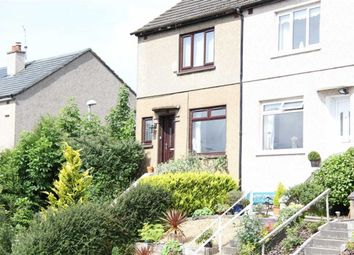 Thumbnail 2 bedroom terraced house for sale in Spey Road, Bearsden, Glasgow