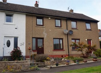 Thumbnail 2 bed terraced house for sale in Dean Avenue, Dundee