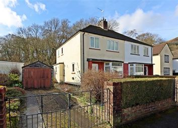 Thumbnail 3 bedroom semi-detached house for sale in Heol Berry, Gwaelod-Y-Garth, Cardiff