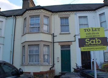 Thumbnail Room to rent in Cherry Hinton Road, Cherry Hinton, Cambridge