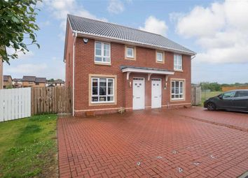 Thumbnail 3 bed semi-detached house for sale in Tannin Crescent, Ballerup Village, East Kilbride