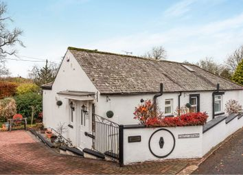 Thumbnail 2 bed cottage for sale in Torthorwald, Dumfries