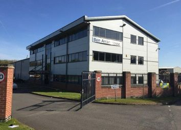 Office to let in Wigwam Lane, Nottingham, Nottingham NG15