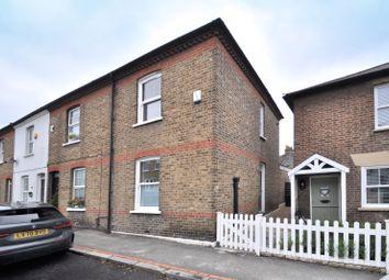 Thumbnail 2 bed end terrace house for sale in Park Road, Chislehurst, Kent