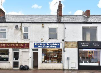 Thumbnail Retail premises for sale in Broad Street, Banbury