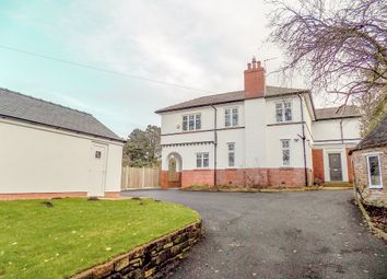 Thumbnail 5 bed detached house for sale in Ireby Gate, Lambley Bank, Scotby