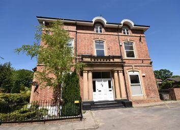 Thumbnail 2 bedroom flat to rent in Caroline Place, Prenton