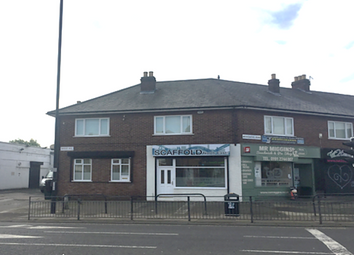 Thumbnail Retail premises to let in West Road, Denton Burn