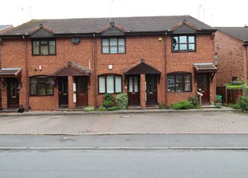 Thumbnail 1 bed flat for sale in Wollaston, West Midlands