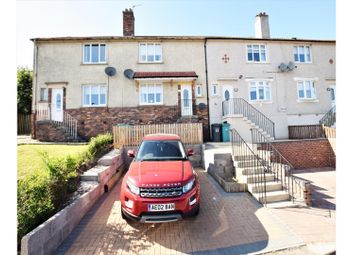 Thumbnail 2 bed terraced house for sale in North Calder Drive, Airdrie