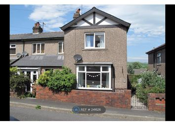 Thumbnail 2 bed end terrace house to rent in Greenfield Avenue, Chatburn