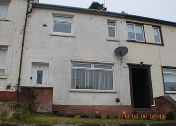 Thumbnail 2 bed terraced house to rent in Gean Road, Alloa