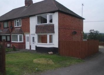 Thumbnail 2 bed end terrace house for sale in George Street, Gun Hill, Coventry, Warwickshire