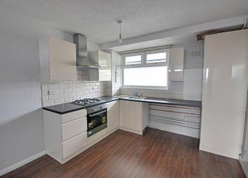 Thumbnail 2 bed flat for sale in King Street, Hammersmith, London