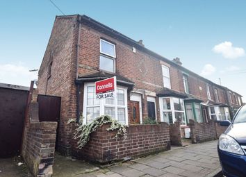 Thumbnail 3 bedroom end terrace house for sale in Fenlake Road Industrial Estate, Fenlake Road, Bedford