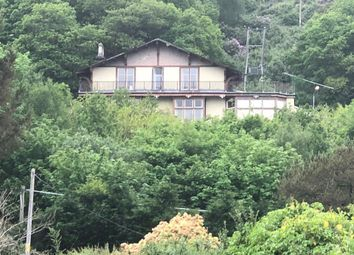 Thumbnail Hotel/guest house for sale in Tighnabruaich