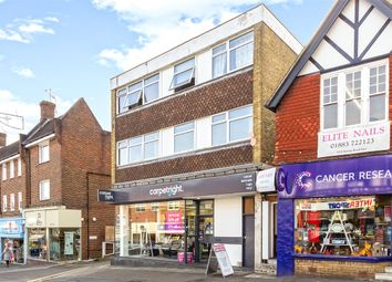 Thumbnail 2 bed flat for sale in Station Road East, Oxted, Surrey