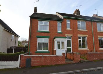 Thumbnail 2 bed end terrace house for sale in Cambridge Street, Stafford