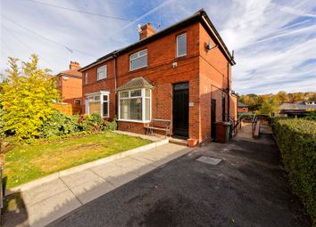 Thumbnail 3 bedroom semi-detached house for sale in Park Spring Gardens, Leeds, West Yorkshire