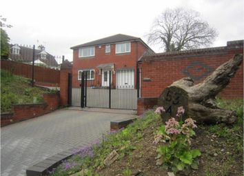 Thumbnail 5 bed property to rent in The Hollow, Littleover, Derby